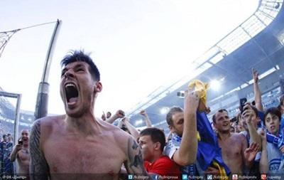 Официально: Днепр примет участие в Лиге чемпионов