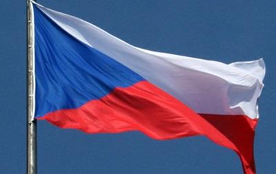 Почетное консульство Чехии открылось в Днепропетровске