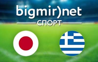 Япония – Греция – онлайн трансляция матча чемпионата мира 2014