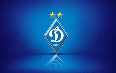 Матч Динамо - Атлетико