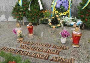 Во Львове осквернили могилу Неизвестного воина УПА