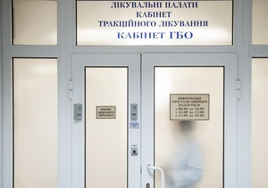 Тимошенко прописали лечебную физкультуру, но со штангой она не занимается - врач