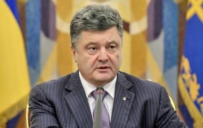 Майдан озвучил требования к Порошенко