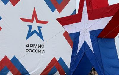Новая эмблема армии России похожа на логотип американского супермаркета