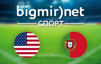 США – Португалия – 2:2 текстовая трансляция матча чемпионата мира 2014