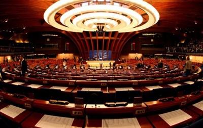 Открывшаяся сессия ПАСЕ пройдет без участия России