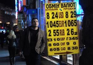 Ефремов не верит в то, что Рада введет 10%-ный сбор в ПФ с продажи наличной валюты