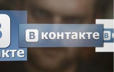 Держдума РФ схвалила закон про тюремні терміни за заклики до екстремізму в інтернеті