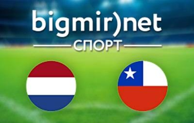 Нидерланды – Чили – 2:0 текстовая трансляция матча чемпионата мира 2014