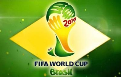 Чемпионат мира по футболу 2014: Стали известны первые пары 1/8 финала
