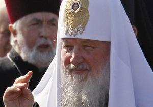 Кипр попросит помощи патриарха Кирилла в переговорах о финподдержке