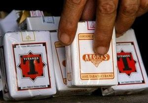 Кубинским пенсионерам отменили льготы на сигареты