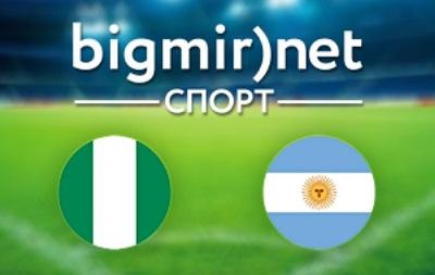 Нигерия – Аргентина – 2:3 текстовая трансляция матча чемпионата мира 2014
