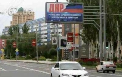 В Донецке на рекламных щитах появилась агитация за ДНР