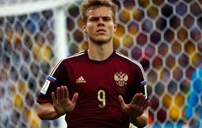 Нападающий сборной России: Я ждал, что мы выйдем из группы