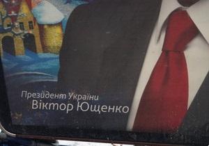 Financial Times: Кремль радуется уходу Ющенко