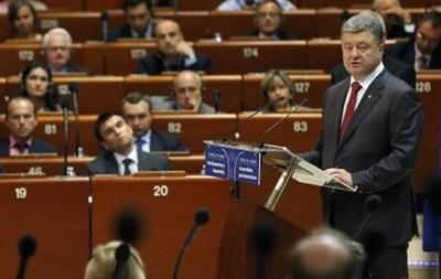 Соглашение с ЕС - церемония подписания экономической части онлайн