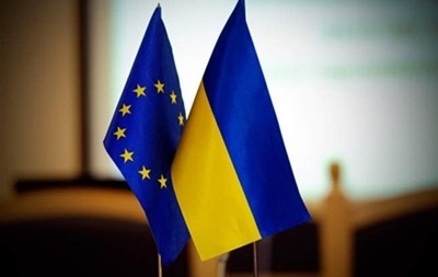 Флаг ЕС подняли возле Днепропетровского горсовета