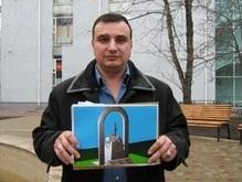 В Луганске уничтожили памятный знак жертвам УПА