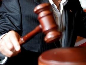 Экс-чиновника Хмельницкой области приговорили к восьми годам тюрьмы