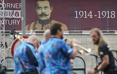 Сараево отмечает 100 лет со дня убийства эрцгерцога