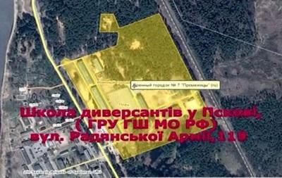 СБУ: Россия должна забрать из Украины своих диверсантов