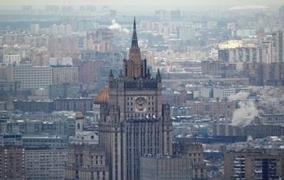 МИД России: Украинские войска обстреляли российский пропускной пункт