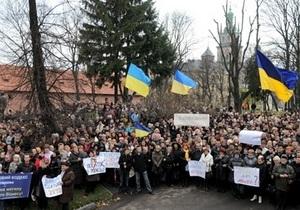 День гнева предпринимателей: на протест во Львове вышли несколько тысяч людей
