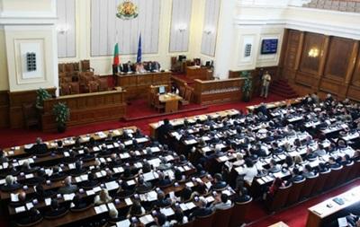 Президент Болгарии отправил парламент в отставку