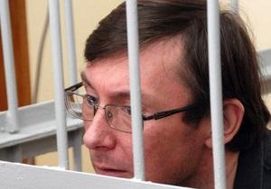 Луценко объяснил, почему не хочет просить Януковича о помиловании