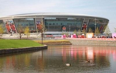 В Донецке заминировали домашний стадион Шахтера