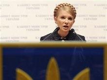 Опрос: 17% украинцев ни за что не оправдают отставку Тимошенко