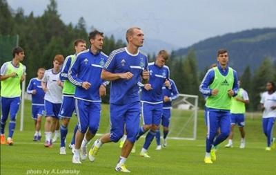 Динамо в Австрии сыграет с Андерлехтом и Олимпиакосом