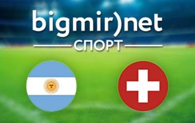 Аргентина – Швейцария – 1:0 текстовая трансляция матча 1/8 финала чемпионата мира