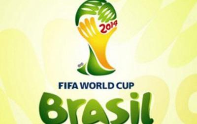 Стали известны все пары 1/4 финала чемпионата мира по футболу 2014