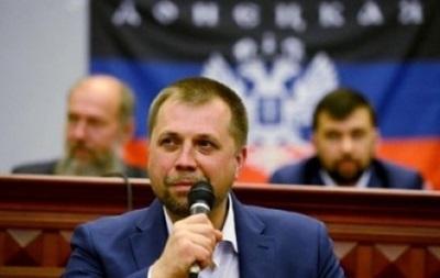 В ДНР готовы сократить список требований ради мирных переговоров