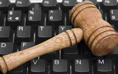 В Украине стартовали первые электронные торги арестованным имуществом