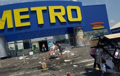 Магазин Metro в Донецьку розграбували на мільйон євро