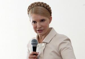 Тимошенко созывает митинг