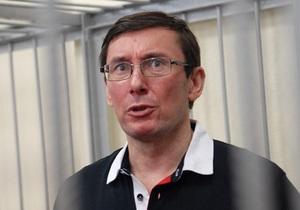 Луценко: Милиция следит за свидетелями по моему делу