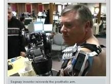 Создатель самокатов Segway презентовал очередную разработку