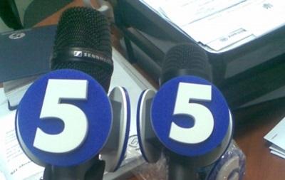 Сотрудников 5 канала эвакуировали из-за сообщения о минировании - СМИ