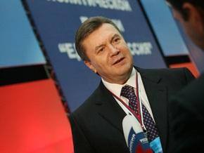 Янукович предложил выходить из кризиса вместе с Россией