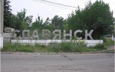 Силы АТО зачищают Славянск - СНБО