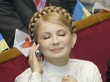 Тимошенко на Новый год хочет отоспаться