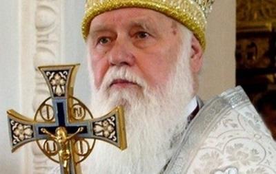 Представителей УПЦ КП не будет на похоронах митрополита Владимира - Филарет
