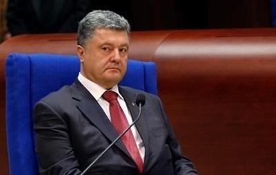 Порошенко обсудит вечером дальнейший план действий на Донбассе