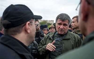 Пикет за отставку Авакова