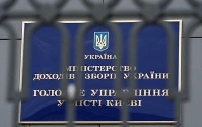 В Украине ликвидировано Министерство доходов и сборов