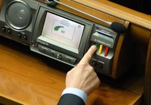 Генпрокуратура не будет расследовать факты подкупа депутатов: Оценку даст избиратель